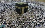 «الحج» السعودية ترحب بالحجاج القطريين وتخصص رابطا لتسجيل الراغبين في أداء الشعيرة