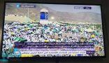 #قناة_الجزيرة تسرق بث قناة #السعودية في تغطية صعيد عرفات وتخفي شعارها