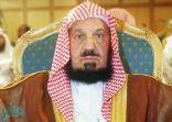 """الشيخ المنيع يجيب عن سؤال حول حكم مناداة الابن لأبيه بمفردات مثل """"يا شيبه"""" أو """"يا حاج"""""""