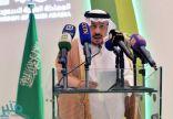 الأمير فيصل بن بندر: توجيهات الملك سلمان أكدت أن السعودية لا ترضى فساداً على أحد