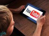 فيصل العبدالكريم يحذر من بعض مشاهير اليوتيوب: خطر حقيقي على الأطفال