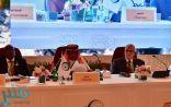 انعقاد اجتماع كبار الموظفين التحضيري للدورة الرابعة عشر لمؤتمر القمة الإسلامي