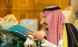 «مجلس الوزراء» يوافق على الترتيبات التنظيمية لمركز برنامج جودة الحياة
