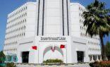 """البحرين : محاولة الميليشيا الحوثية استهداف خميس مشيط """"عمل إرهابي جبان"""""""