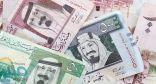 الطريقة الرسمية لمغادرة السعودية بـ 60 ألف ريال وسبائك ذهبية أو مجوهرات
