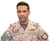 """التحالف"" يدمر زورقين مفخخين يتبعان مليشيا الحوثي .. ويحبط تنفيذ عمليتي هجوم وشيك"