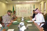 توقيع اتفاقية بين «دوائي» والخدمات الطبية للقوات المسلحة