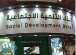 التحقيق في حصول مواطنين على قروض من بنك التنمية بصورة غير مشروعة