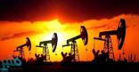 تراجع المخزونات الأمريكية يرفع أسعار النفط