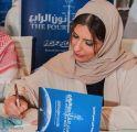 الأميرة بسمة بنت سعود تحذر من حسابات مزورة تنتحل شخصيتها على مواقع التواصل