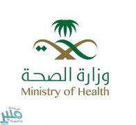 """""""الصحة"""": تسجيل 1084 إصابة جديدة بفيروس """"كورونا"""".. و 1285 حالة تعافي"""