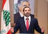 """بيروت.. """"الحريري"""" يكشف أسباب تأجيل الاستشارات النيابية"""