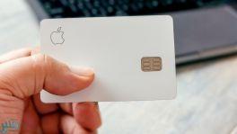 خلل برمجي يحرم عملاء أبل من شراء iPhone 13 باستخدام Apple Card