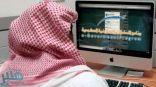 142 مليون عملية تبادل إلكتروني بين الجهات الحكومية في فترة العمل عن بُعد