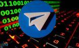 """مؤسس """"تليجرام"""": 70 مليوناً انضموا إلى المنصة خلال تعطل """"فيسبوك"""""""