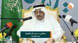 """""""آل الشيخ"""": إسناد تدريس الصفوف الأولية للبنين للمعلمات في 1400 مدرسة"""