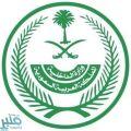 إمارة الباحة تصدر بيان حول الفيديو المتداول: نرفض الفيديو المتضمن الإساءة لعادات أهالي المنطقة
