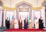 قادة الخليج في «إعلان الرياض»: حريصون على وحدة الصف والحفاظ على المنطقة
