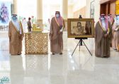 الأمير حسام بن سعود يتسلم تقارير محافظات منطقة الباحة بمناسبة اليوم الوطني