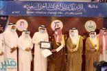 وكيل إمارة عسير يدشن جائزة الأمير تركي بن طلال ومهرجان العسل بالمجاردة