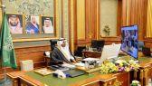"""""""الشورى"""" يُطالب بحظر نشر وقائع المحاكمات والأحكام غير النهائية"""