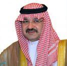 الأمير مشعل بن ماجد يتوج الفائزين بجائزة جدة للإبداع منتصف الشهر المقبل
