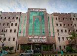 """مستشفى الملك فيصل في مكة المكرمة يُطلق مبادرة """"اعرف علاجك"""""""