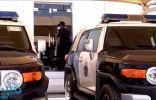 القبض على عصابة ارتكبت 46 جريمة في الأحساء