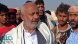 محافظ الحديدة اليمنية: أوضاع السكان بالمحافظة مأساوية بسبب الميليشيات الحوثية