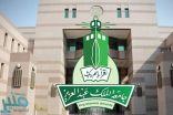 دورات تدريبية لحماية الفرق الطبية بجامعة الملك عبدالعزيز لمحاربة كورونا