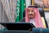 """""""الوزراء"""" يعقد جلسته برئاسة خادم الحرمين ويتخذ عدداً من القرارات"""