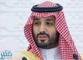 الأمير محمد بن سلمان: نظام الحكم ينص على تقديم الخدمات الصحية والتعليم بشكل مجاني