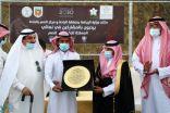 الباحة تستضيف بطولة المملكة لكرة القدم للصم .. وأمير المنطقة يعدّ ضيافة الفرق المشاركة على نفقته الخاصة