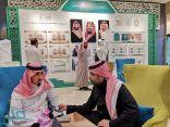 الأمير سعود بن خالد الكبير ينوه بالتغطية الإعلامية لمسابقة الملك سلمان لحفظ القرآن