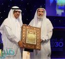 جامعة أم القرى تحتفل بتكريم معالي الدكتور بكري عساس
