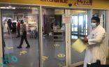 أمانة جدة تغلق مركزًا تجاريًا لعدم الالتزام بالإجراءات الاحترازية