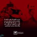 الجمعية الكويتية لحقوق الإنسان تصدر بيان حول جرائم الإبادة والتطهير العرقي والديني في بورما