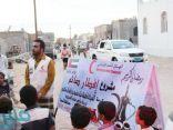 الهلال الأحمر الإماراتي يدشن مشروع إفطار صائم في حضرموت وشبوة