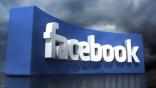"""فيسبوك.. تعتزم دمج الرسائل بين """"واتساب"""" و""""إنستجرام"""" و""""ماسنجر"""""""