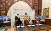 أمير المدينة يشهد توقيع شراكة مجتمعية بين الشؤون الصحية وجمعيتي تكافل وطيبة