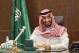 نائب أمير مكة يعتمد الهوية الجديدة لمنتدى مكة الاقتصادي