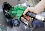 أرامكو تعلن مراجعة أسعار البنزين.. تخفيض سعر بنزين 95