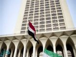 مصر ترد على تصريحات رئيس وزراء إثيوبيا