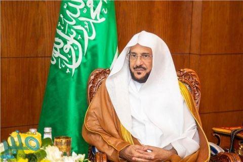 وزير الشؤون الإسلامية يحدث البروتوكولات الصحية في المساجد والجوامع