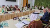 اجتماع عربي لبحث تطورات الأزمة مع إيران وسُبل التصدي لتدخلاتها