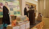 تدشين برنامج خادم الحرمين لتفطير الصائمين في السودان وجنوب السودان