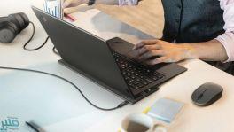 لينوفو تتيح أداة جديدة لشحن معظم أجهزة الكمبيوتر المحمولة لاسلكيا