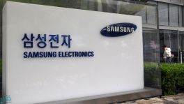 """سامسونغ تعلن عن تحسين حلول """" G 5″ بشرائح ثلاثية جديدة"""