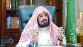 """""""السديس"""" : برنامج (إفطار مليون صائم) لفتة إنسانية مباركة من سمو الأمير خالد الفيصل تجاه سكان المنطقة"""
