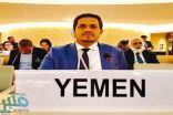 الحكومة اليمنية ترفض تقرير لجنة الخبراء حول الأوضاع في اليمن وتصفه بالمسيس وغير المحايد